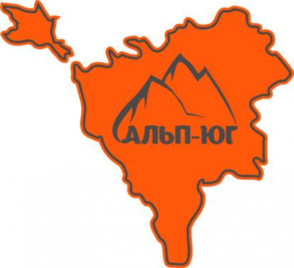 Логотип компании Альп-Юг